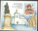 Moldova  1999  MNH**  -  Yv. Bloc 22 - Moldavia