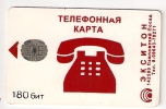 Russia 180 Bit Telephone Card With Chip - Telefoon