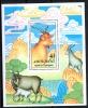 Mongolia 1988 Goats MNH** - Lot. A242 - Mongolia