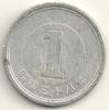 Japan  1 Yen Hirohito  Y#74   Yr. 38 (1963) - Giappone