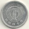 Japan  1 Yen Hirohito  Y#74   Yr. 40 (1965) - Giappone