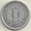 Japan  1 Yen Hirohito  Y#74   Yr. 64 (1988) - Giappone
