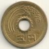 Japan  5 Yen Hirohito  Y#72a   Yr. 48 (1973) - Giappone