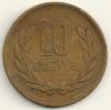 Japan  10  Yen Hirohito  Y#73   Yr. 27 (1952) - Giappone