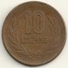 Japan  10  Yen Hirohito  Y#73   Yr. 29 (1954) - Giappone