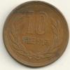 Japan  10  Yen Hirohito  Y#73a   Yr. 39 (1964) - Giappone