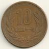 Japan  10  Yen Hirohito  Y#73a   Yr. 41 (1966) - Giappone