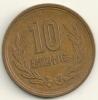 Japan  10  Yen Hirohito  Y#73a   Yr. 48 (1973) - Giappone