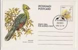 Ciskei Pre-franked Stationery Postcard,  Knysna Turaco - Songbirds & Tree Dwellers