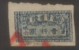CHINA CHINE ANHUI LINQUAN (安徽 臨泉) SALES PRICE OF CERTIFICATE (售貨價&#3565 - 1932-45 Mantsjoerije (Mantsjoekwo)