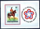 Central African Empire 1976 American Bicentennial MNH** - Lot. A 256 - Repubblica Centroafricana