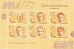 Blokje- 6 Zegels- Vooraanstaande Figuren Uit De Revolutie-1922/1937 - 1923-1991 URSS