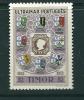 Timor SG  322-23 MNH 1950 Holy Year - Timor