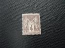 Sage  N° 88 Neuf */** Gomme D'Origine  TTB - 1876-1898 Sage (Type II)