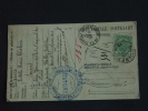 Carte Caisse De Retraite Souvret Chapelle-lez-Herlaimont Charbonnages De Bascoup 1912 Armoiries (ref 74) - 1893-1907 Wappen