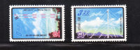 ROC China 1961 80th Anniversary Of Chinese Communications MNH - Unused Stamps