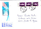 PNU  2612+LSA 0.60 Granville Donville - 1961-....
