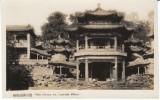 Peking Beijing China, Hua Chung Yu, Summer Palace, Chinese Architecture On Old Photograph - Places