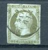 France 1853-0  Sc 12 Used Cv $77 Emperor Napoleon - 1853-1860 Napoleon III