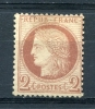 France 1870-3  Sc 51 Unused  CV $90 - 1853-1860 Napoleon III