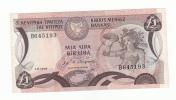 """Cyprus 1 Pound 1979 """"""""F++"""""""" Banknote P 46 - Chypre"""
