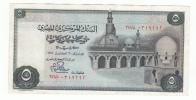 Egypt 5 Pounds 1978 VF++ P 45 - Egypte