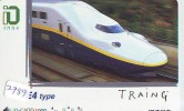 Carte Prépayée  Japon * TRAIN * CARD  (2789) Japan Prepaid Card * Karte  TREIN * ZUG * JR * IO CARD * - Treinen