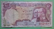 Geldschein Banknote Iran 100 RIAL Schah Reza Pahlavi Papermoney. - Iran