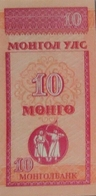 MONGOLEI / MONGOLIA 20000 TUGRIK 2009 POLYMER *NEW* UNC - Mongolie