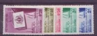 Vietnam Sud N°70 à 74 Et 75 à 80** Neuf Sans Charniere - Vietnam