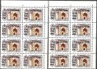 Tagikistan  1992  MNH**  -  Yv. 5/6  Bloc 8x - Tagikistan