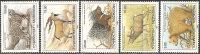 Tagikistan  1993  MNH**  -  Yv. 12/16 - Tagikistan