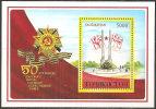 Tagikistan  1995  MNH**  -  Yv. Bloc 7 - Tessili