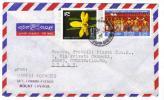 2ENG80 - CEYLON , Lettera Per L ' Italia - Sri Lanka (Ceylon) (1948-...)