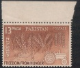 PAKISTAN 1963 MNH FREEDOM FROM HUNGER, WHEAT, TRACTOR, RICE, AGRICULTURE, FOOD