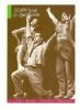 Spectacle, Les Petits Devant - Les Grands Derrière - Danse Et MUsique : Trois... Lurons - Autres Collections