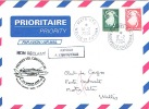 Nouvelle Caledonie Premier Vol Aerien Liaison First Flight Cover FFC Noumea Wallis Futuna Aircalin 14/2/2004 T TB - Non Classés