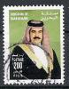 Bahrain N° YVERT  OBLITERE - Bahreïn (1965-...)