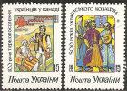 Ucraina  1991  MNH**  -  Yv. 152/153+154 - Ucraina