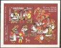Ucraina  1992  MNH**  -  Yv. Bloc 1 - Ucraina