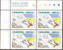 Ucraina  1992  MNH**  -  Yv. 180 Bloc 4x + 180 Coppia + 181 - Ucraina