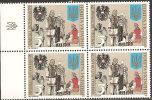 Ucraina  1992  MNH**  -  Yv. 183 Bloc 4x + 184 Coppia + 192 Bloc 4x - Ucraina