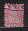 ENG50b - SVIZZERA 1881, Il N. 51 Un Dente Corto - Oblitérés