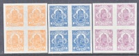 Hungary P 8a-10  X 4 **  INVERTED Wmk. - Newspapers