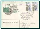 1990 Lithuania, Philatelic Jubilee Registered Cover With Ex-USSR Franking, Vilnius Cachet To Yugoslavia - Lituania