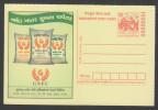 India 2006  GNFC SUPER PHOSPHATE UREA POSTCARD #  28150 - Agriculture