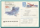 1990 Lithuania, Trans-Polar Flight Stationery Cover, Ex-USSR Uprate Franking, Vilnius Cancel To Yugoslavia - Litauen