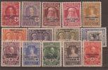 TA23-3595TEN.Marruecos.Ma Rocc.   Marocco.TANGER ESPAÑOL CRUZ ROJA.1926. (Ed 23/36**) Sin Charnela.MUY BONITA - Nuevos