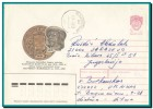 1990 Lithuania, First Lthuanian Printed Book Ex-USSR Stationery Cover, Vilnius Cancel To Yugoslavia - Litauen