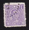 Chian Scott #573, Used, Dr. Sun Yat-sen, Issued 1944 - 1912-1949 Republic